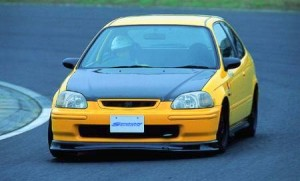Spoon Sports Carbon Fiber EK Front Lip
