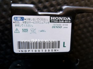 Integra Dc5 Front Impact Air Bag Sensors